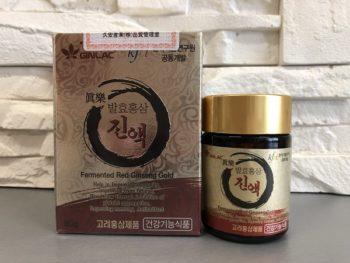 Fermentovaný Extrakt GOLD 50g