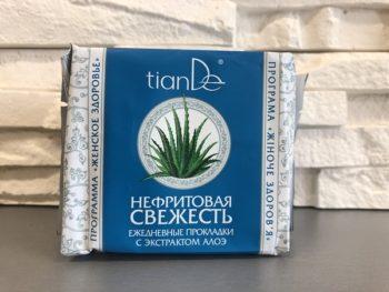 """Denní Vložky S Extraktem Aloe """"Nefritová Svěžest"""""""